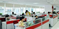 Nanjing Wide Imp. & Exp. Co., Ltd.