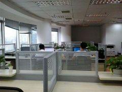 Shenzhen Hua Hui Trade Co., Ltd.