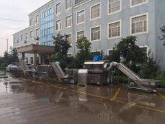 Shandong Jiurui New Energy Sci-Tech Co., Ltd.