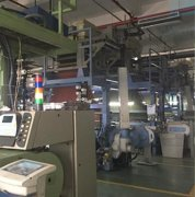 Dongguan Maorong Industrial Co., Ltd.