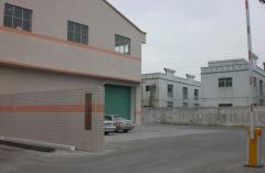 Hopewell Building Materials Co., Ltd.