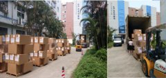 Shenzhen Asenware Test and Control Technology Co., Ltd.