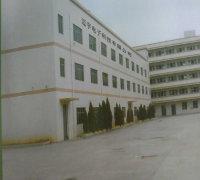 Dongguan Maiyu Electronics Co., Ltd.