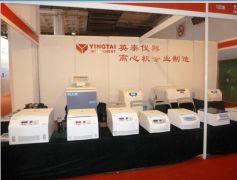 Changsha Yingtai Instrument Co., Ltd.