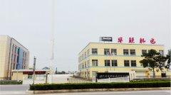 Hualian Carbon Industry Co., Ltd.