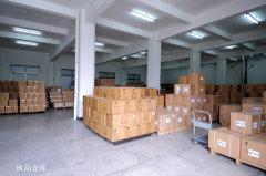 Zhe Jiang Guangyuan Toys Co., Ltd.