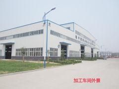 Henan Huatai Cereals and Oils Machinery Co., Ltd.