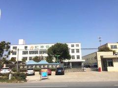 Yangzhou Huifeng Meter Co., Ltd.