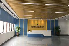 Dongguan Minghuaxing Packing Co., Ltd.