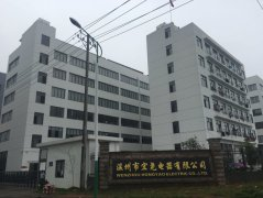 Wenzhou Hongyao Electric Co., Ltd.