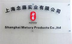 Shanghai Metory Products Co., Ltd.