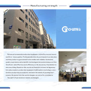 Wenzhou Chuanya Machinery Co., Ltd.