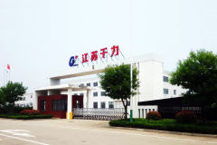 SHANGHAI GATHER POWER INDUSTRY CO., LTD.