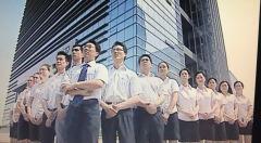 Xiamen Sadoo Building Materials Co., Ltd.