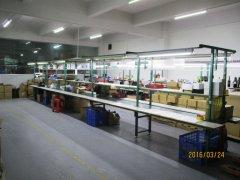Shenzhen Osea Technology Co., Ltd.