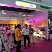 JIANGMEN CITY SAMVOL LIGHTING CO., LTD.