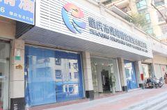 Zhaoqing Fengxiang Food Machinery Co., Ltd.