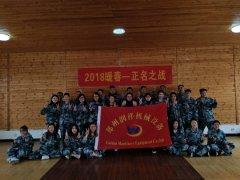 Zhengzhou Runxiang Machinery Equipment Co., Ltd.