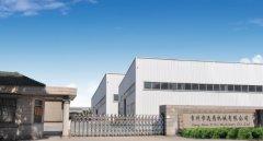 Changzhou Yifei Machinery Co., Ltd.