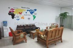 Hunan Yulongsheng Trading Co., Ltd.
