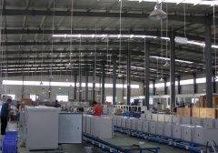 Huanghua Faithful Instrument Co., Ltd.