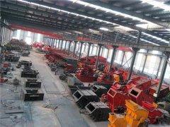 Binzhou Shengtai Wire Mesh Fence Co., Ltd.