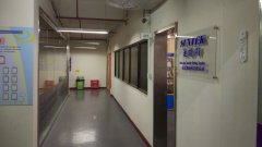 Suntek Print Company Limited
