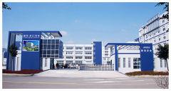 Zhejiang Junhao Electronics Co., Ltd.