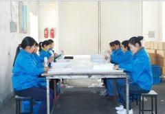 Ningbo Yinyue Electric Appliance Co., Ltd.