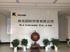 KJ Intrade Co., Limited
