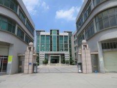 Quanzhou Yishan Garments Co., Ltd.
