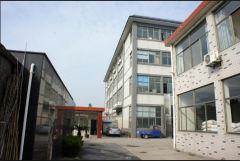Yangzhou Yunkai Hotel Amenities Co., Ltd.