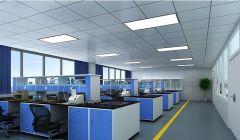 Tengzhou Kewei Chemical Co., Ltd.