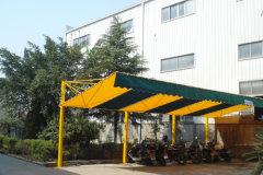 Ruian City Dongfang Machinery Manufacture Co., Ltd.