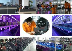 Guangzhou Icon Illumination Technology Co., Ltd.