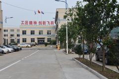 Jiangsu Feiyue Machine and Pumps Group Co., Ltd.