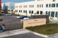 Zhejiang Senyo Biotech Co., Ltd.