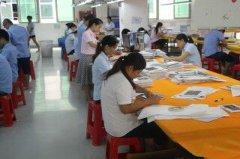 Shenzhen Etindge Electronic Co., Ltd.