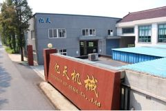 Shenzhen ES AQUA Machinery Co., Ltd.