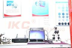 WUXI IKC MACHINERY BEARING CO., LTD.