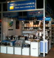Welcome to the 110th Chinese Export (Canton Fair)