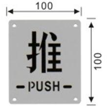 Fire doors control device - Ruian Withsafe Imp & Exp Co