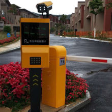 LPR License Plate Recognition Parking Management Systems - Shenzhen