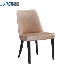 Hot Selling Metal Steel Home Used Fabric Living Room Dining Chair/Banquet Dining Chair/  sc 1 st  Foshan City Nanhai Junqi Furniture Factory & Cloth Cover Chairs - Foshan City Nanhai Junqi Furniture Factory ...