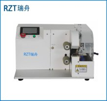 Sensational Wire Harness Taping Machine Dongguan Ruizhou Automatic Technology Wiring Cloud Favobieswglorg