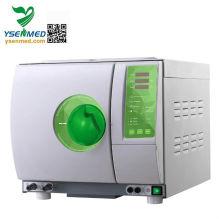 Lab Equipment - Guangzhou Yueshen Medical Equipment Co , Ltd  - page 1