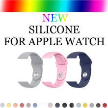 Sports Bracelet/Smart Band - Shenzhen Himtop Technology Co