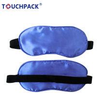fa6ed4c03 Sleeping Masks - Shanghai Touch Industrial Development Co.