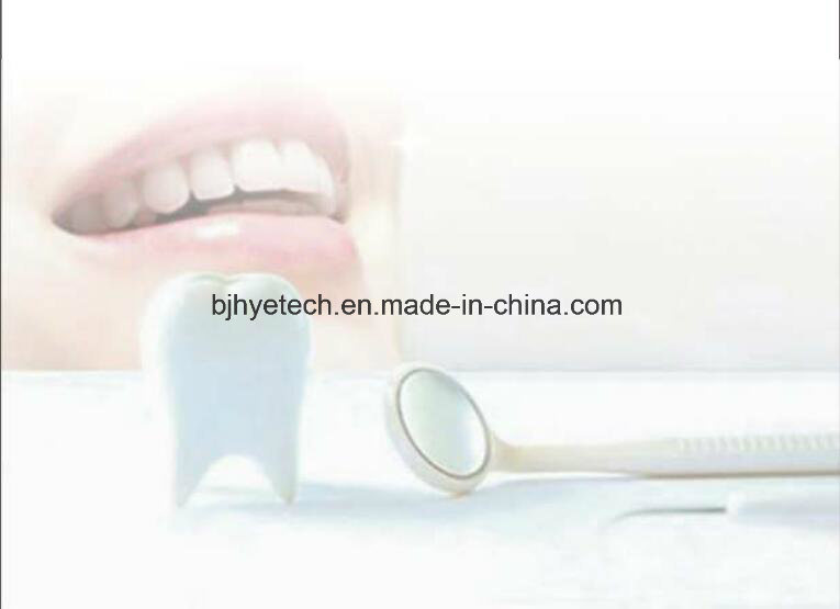 China Dental Equipment Led System Lamp Tooth Bleaching Accelorator