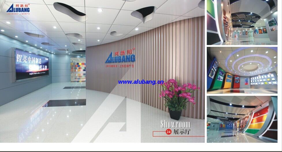 PVDF Coating Aluminum Composite Panel for Co<em></em>nstruction Wall Decoration